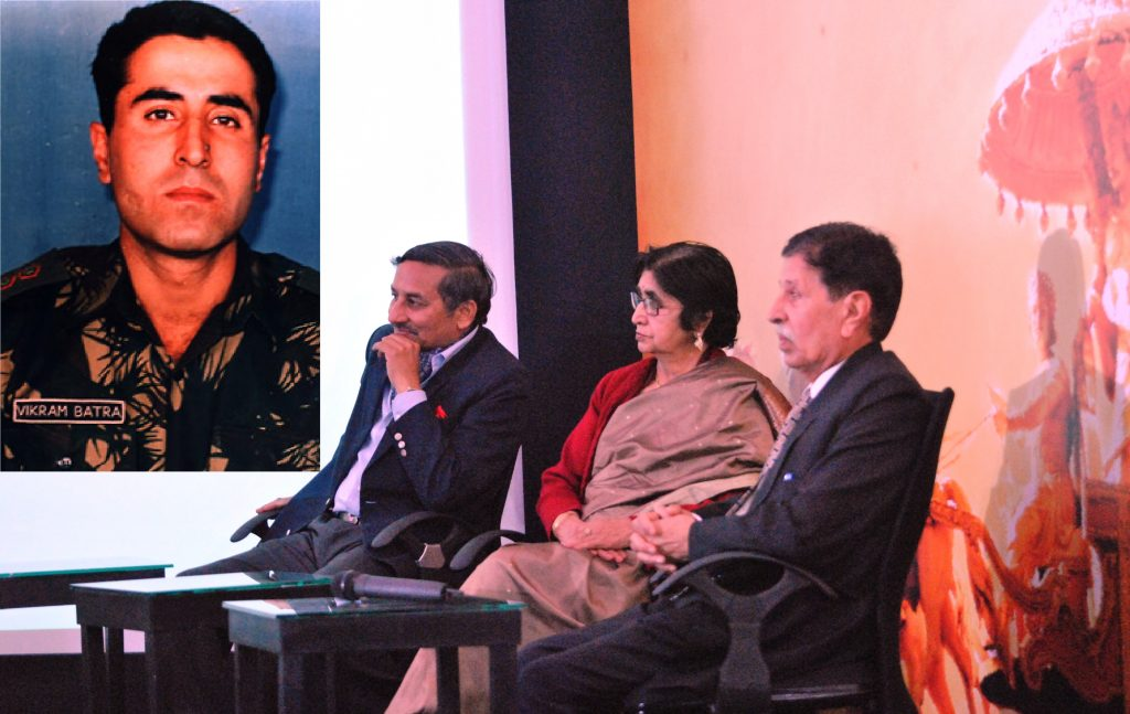 Captain Vikram Batra Scholarship Scheme