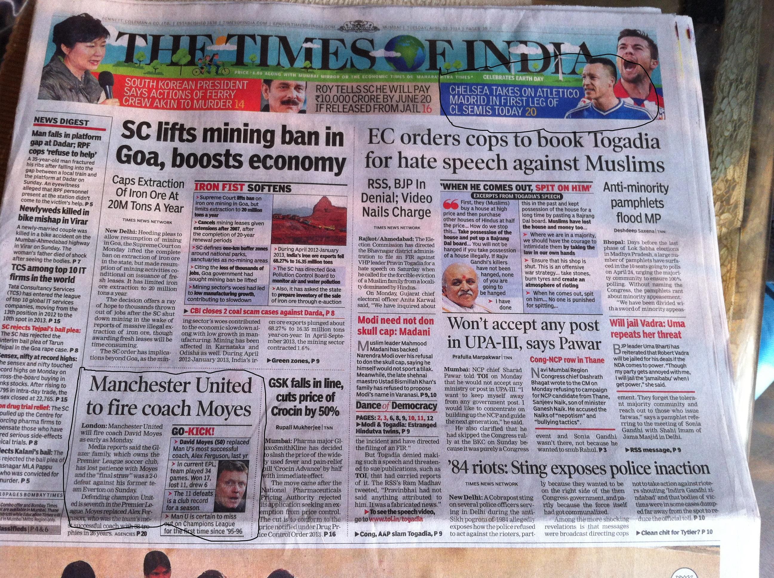 22nd April, Mumbai, Front Page