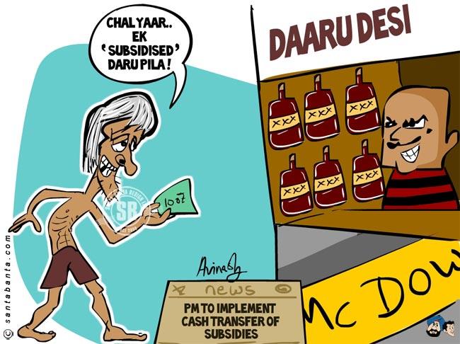 ndacash3