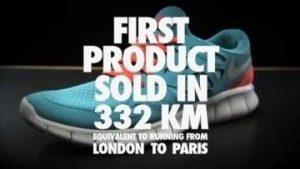 nike-first-product-km-insideiim